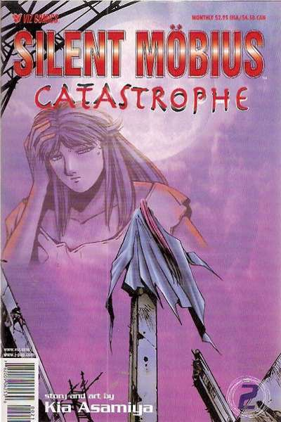 Silent Mobius: Catastrophe #2 Comic Books - Covers, Scans, Photos  in Silent Mobius: Catastrophe Comic Books - Covers, Scans, Gallery