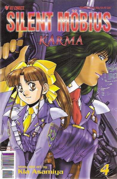 Silent Mobius: Karma #4 comic books for sale