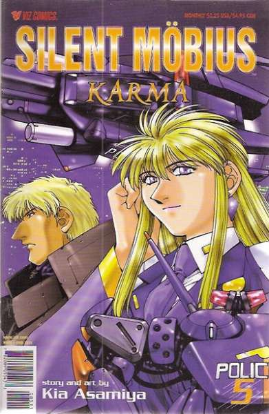 Silent Mobius: Karma #5 Comic Books - Covers, Scans, Photos  in Silent Mobius: Karma Comic Books - Covers, Scans, Gallery