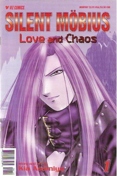 Silent Mobius: Love and Chaos comic books