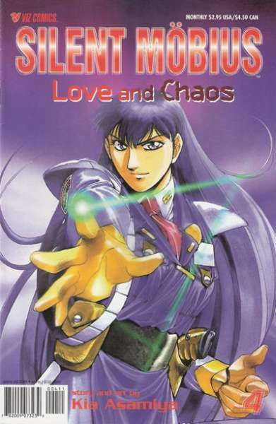 Silent Mobius: Love and Chaos #4 comic books for sale