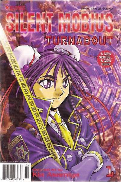 Silent Mobius: Turnabout #1 Comic Books - Covers, Scans, Photos  in Silent Mobius: Turnabout Comic Books - Covers, Scans, Gallery