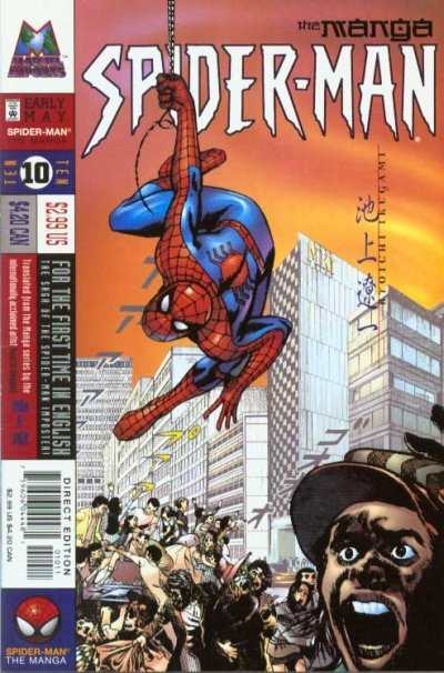 Spider-Man: The Manga #10 comic books - cover scans photos Spider-Man: The Manga #10 comic books - covers, picture gallery