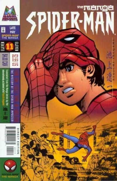 Spider-Man: The Manga #11 comic books - cover scans photos Spider-Man: The Manga #11 comic books - covers, picture gallery