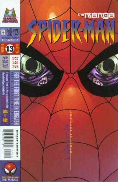 Spider-Man: The Manga #13 comic books - cover scans photos Spider-Man: The Manga #13 comic books - covers, picture gallery