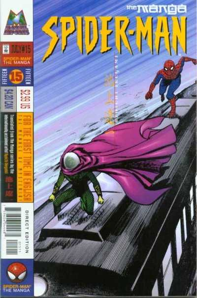 Spider-Man: The Manga #15 comic books - cover scans photos Spider-Man: The Manga #15 comic books - covers, picture gallery