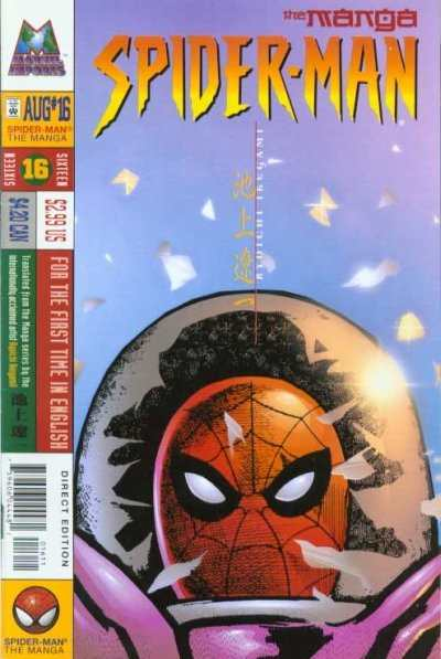 Spider-Man: The Manga #16 comic books - cover scans photos Spider-Man: The Manga #16 comic books - covers, picture gallery