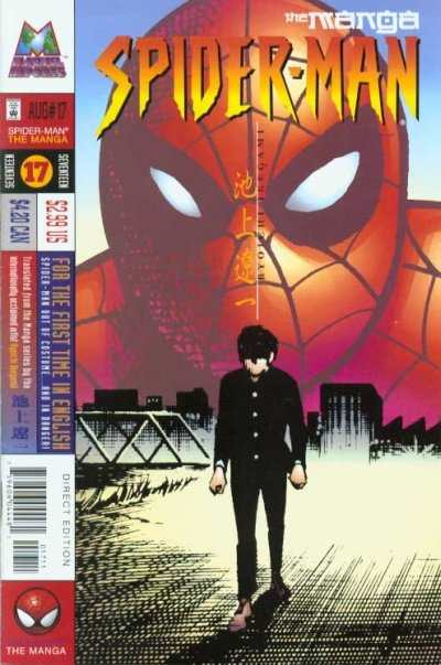 Spider-Man: The Manga #17 comic books - cover scans photos Spider-Man: The Manga #17 comic books - covers, picture gallery