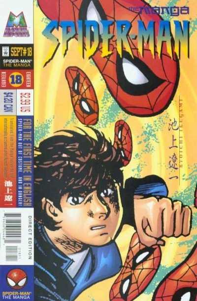 Spider-Man: The Manga #18 comic books - cover scans photos Spider-Man: The Manga #18 comic books - covers, picture gallery