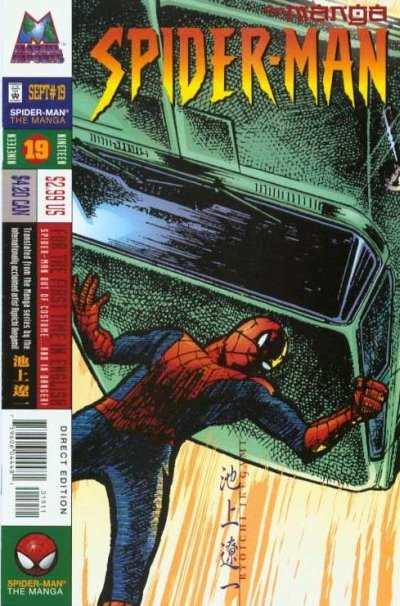 Spider-Man: The Manga #19 comic books - cover scans photos Spider-Man: The Manga #19 comic books - covers, picture gallery