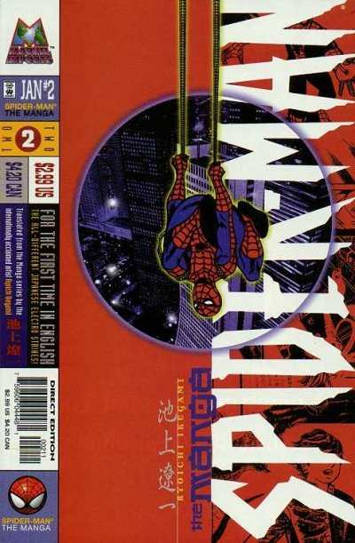 Spider-Man: The Manga #2 comic books - cover scans photos Spider-Man: The Manga #2 comic books - covers, picture gallery