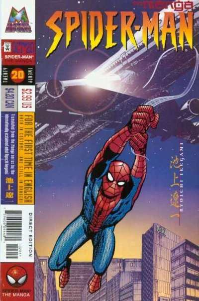 Spider-Man: The Manga #20 comic books - cover scans photos Spider-Man: The Manga #20 comic books - covers, picture gallery