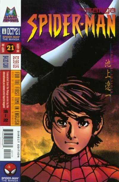Spider-Man: The Manga #21 Comic Books - Covers, Scans, Photos  in Spider-Man: The Manga Comic Books - Covers, Scans, Gallery