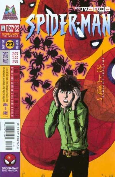 Spider-Man: The Manga #22 Comic Books - Covers, Scans, Photos  in Spider-Man: The Manga Comic Books - Covers, Scans, Gallery