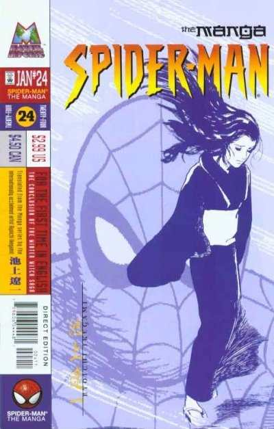 Spider-Man: The Manga #24 Comic Books - Covers, Scans, Photos  in Spider-Man: The Manga Comic Books - Covers, Scans, Gallery
