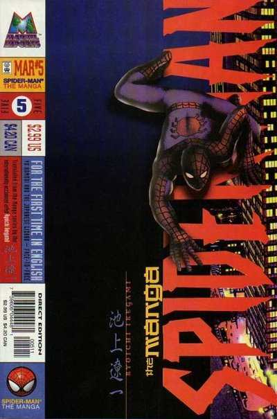 Spider-Man: The Manga #5 comic books - cover scans photos Spider-Man: The Manga #5 comic books - covers, picture gallery