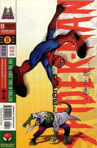 Spider-Man: The Manga #6 comic books - cover scans photos Spider-Man: The Manga #6 comic books - covers, picture gallery