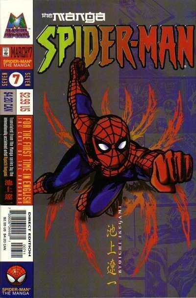 Spider-Man: The Manga #7 comic books - cover scans photos Spider-Man: The Manga #7 comic books - covers, picture gallery