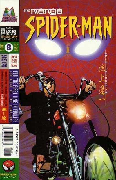 Spider-Man: The Manga #8 Comic Books - Covers, Scans, Photos  in Spider-Man: The Manga Comic Books - Covers, Scans, Gallery