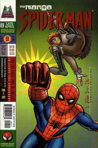 Spider-Man: The Manga #9 comic books - cover scans photos Spider-Man: The Manga #9 comic books - covers, picture gallery