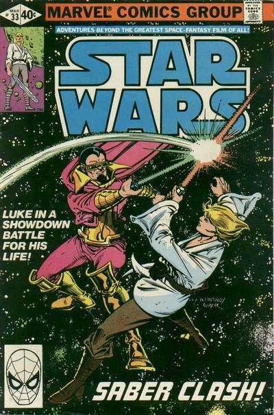 Star Wars #33 comic books - cover scans photos Star Wars #33 comic books - covers, picture gallery