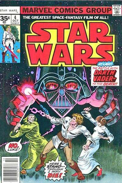 Star Wars #4 comic books - cover scans photos Star Wars #4 comic books - covers, picture gallery
