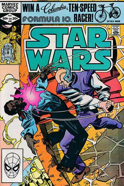 Star Wars #56 comic books - cover scans photos Star Wars #56 comic books - covers, picture gallery