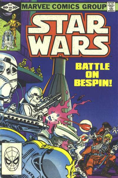 Star Wars #57 Comic Books - Covers, Scans, Photos  in Star Wars Comic Books - Covers, Scans, Gallery