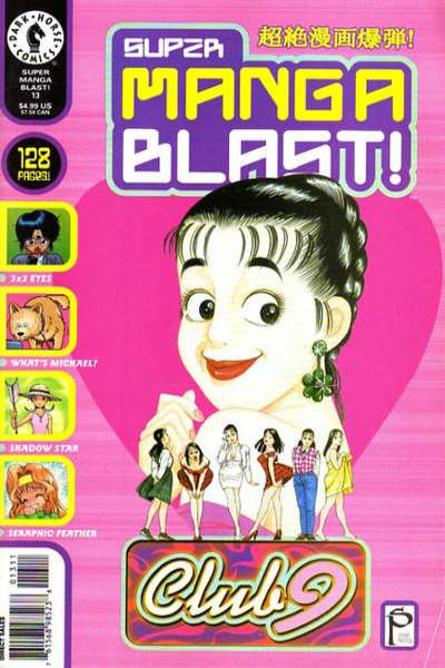 Super Manga Blast #13 comic books for sale