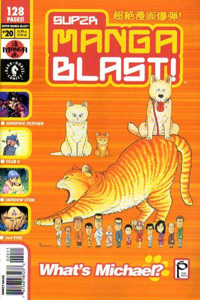 Super Manga Blast #20 Comic Books - Covers, Scans, Photos  in Super Manga Blast Comic Books - Covers, Scans, Gallery
