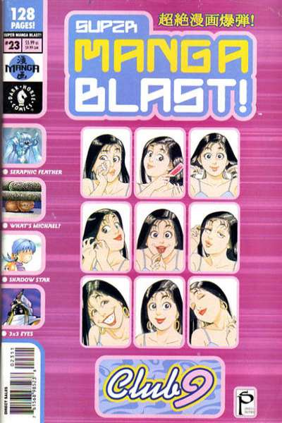 Super Manga Blast #23 Comic Books - Covers, Scans, Photos  in Super Manga Blast Comic Books - Covers, Scans, Gallery