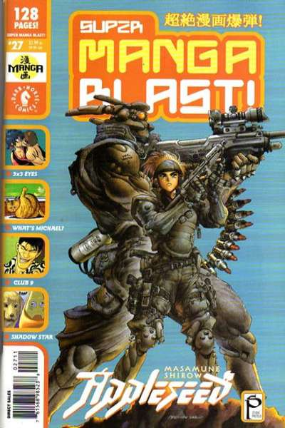 Super Manga Blast #27 Comic Books - Covers, Scans, Photos  in Super Manga Blast Comic Books - Covers, Scans, Gallery