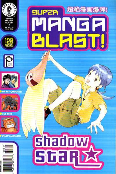 Super Manga Blast #3 Comic Books - Covers, Scans, Photos  in Super Manga Blast Comic Books - Covers, Scans, Gallery