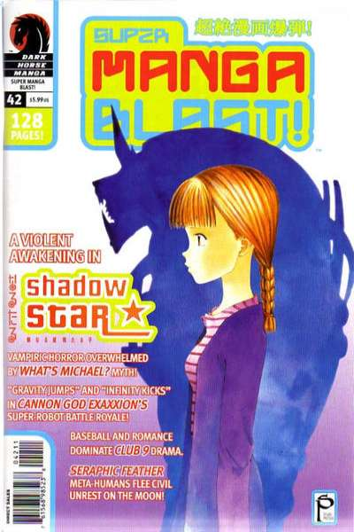 Super Manga Blast #42 comic books - cover scans photos Super Manga Blast #42 comic books - covers, picture gallery