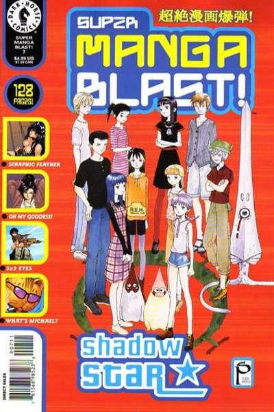Super Manga Blast #7 Comic Books - Covers, Scans, Photos  in Super Manga Blast Comic Books - Covers, Scans, Gallery