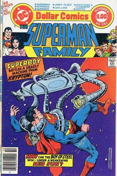 Superman Family #191 comic books - cover scans photos Superman Family #191 comic books - covers, picture gallery