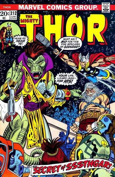 Thor #212 comic books - cover scans photos Thor #212 comic books - covers, picture gallery