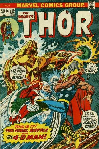 Thor #216 comic books - cover scans photos Thor #216 comic books - covers, picture gallery