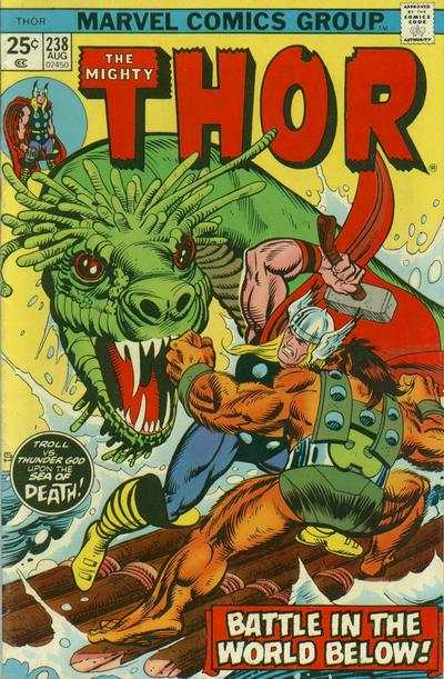 Thor #238 comic books - cover scans photos Thor #238 comic books - covers, picture gallery