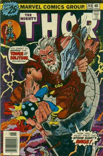 Thor #248 comic books - cover scans photos Thor #248 comic books - covers, picture gallery