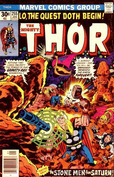 Thor #255 comic books - cover scans photos Thor #255 comic books - covers, picture gallery