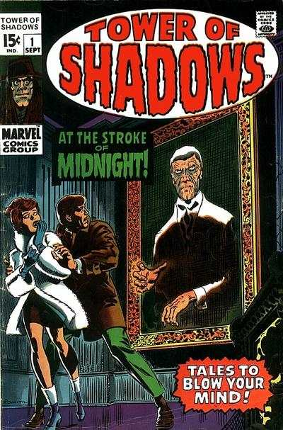 Tower of Shadows #1 Comic Books - Covers, Scans, Photos  in Tower of Shadows Comic Books - Covers, Scans, Gallery