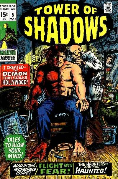 Tower of Shadows #5 Comic Books - Covers, Scans, Photos  in Tower of Shadows Comic Books - Covers, Scans, Gallery