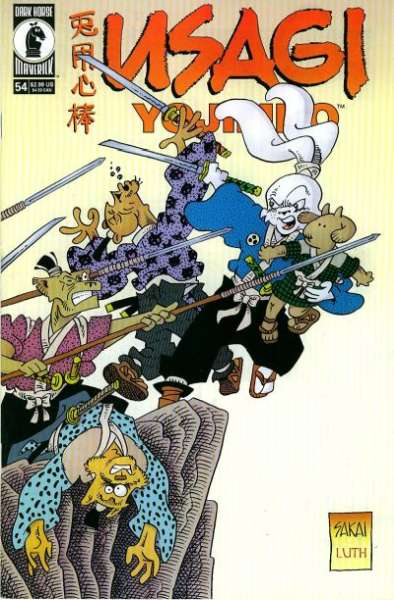 Usagi Yojimbo #54 Comic Books - Covers, Scans, Photos  in Usagi Yojimbo Comic Books - Covers, Scans, Gallery