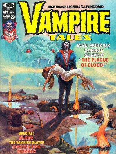 Vampire Tales #10 comic books - cover scans photos Vampire Tales #10 comic books - covers, picture gallery