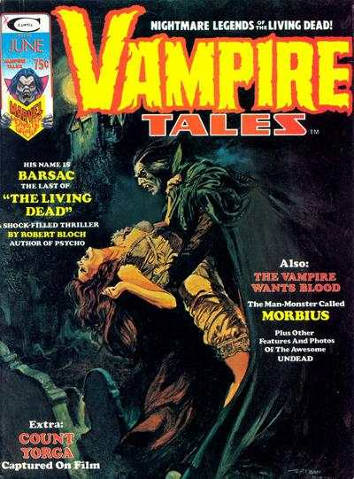 Vampire Tales #5 comic books - cover scans photos Vampire Tales #5 comic books - covers, picture gallery