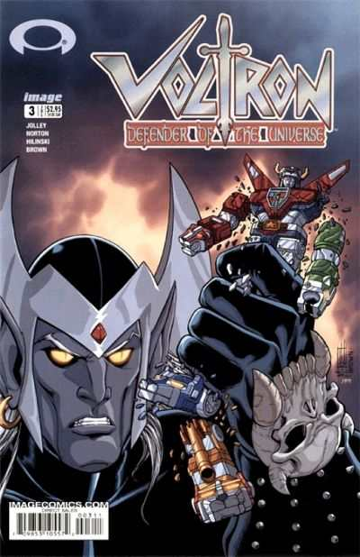 Voltron: Defender of the Universe #3 comic books - cover scans photos Voltron: Defender of the Universe #3 comic books - covers, picture gallery