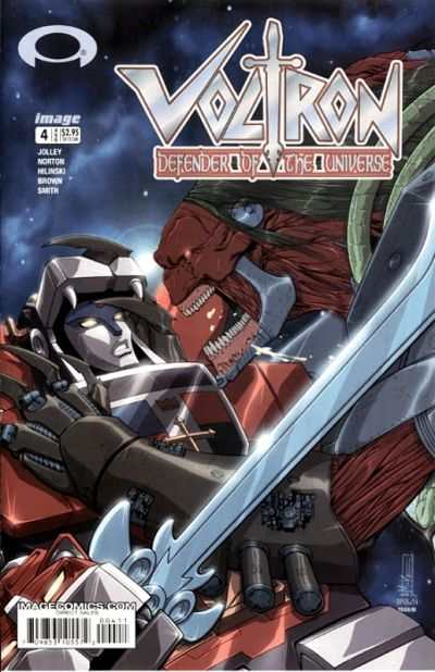 Voltron: Defender of the Universe #4 Comic Books - Covers, Scans, Photos  in Voltron: Defender of the Universe Comic Books - Covers, Scans, Gallery