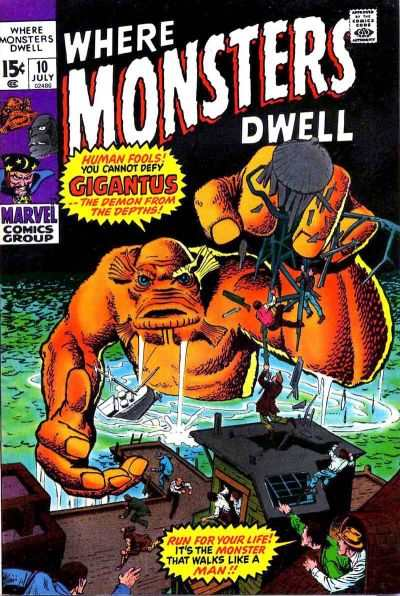 Where Monsters Dwell #10 Comic Books - Covers, Scans, Photos  in Where Monsters Dwell Comic Books - Covers, Scans, Gallery