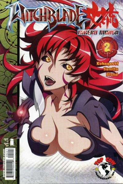 Witchblade: Manga #2 Comic Books - Covers, Scans, Photos  in Witchblade: Manga Comic Books - Covers, Scans, Gallery